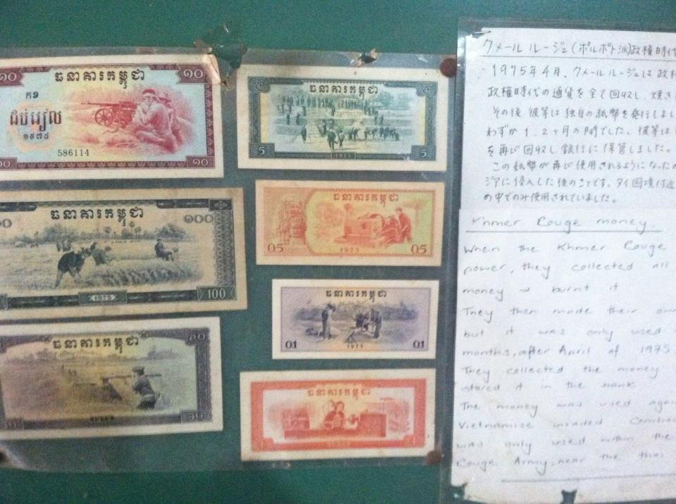 Banknotes printed by the Khmer Rouge